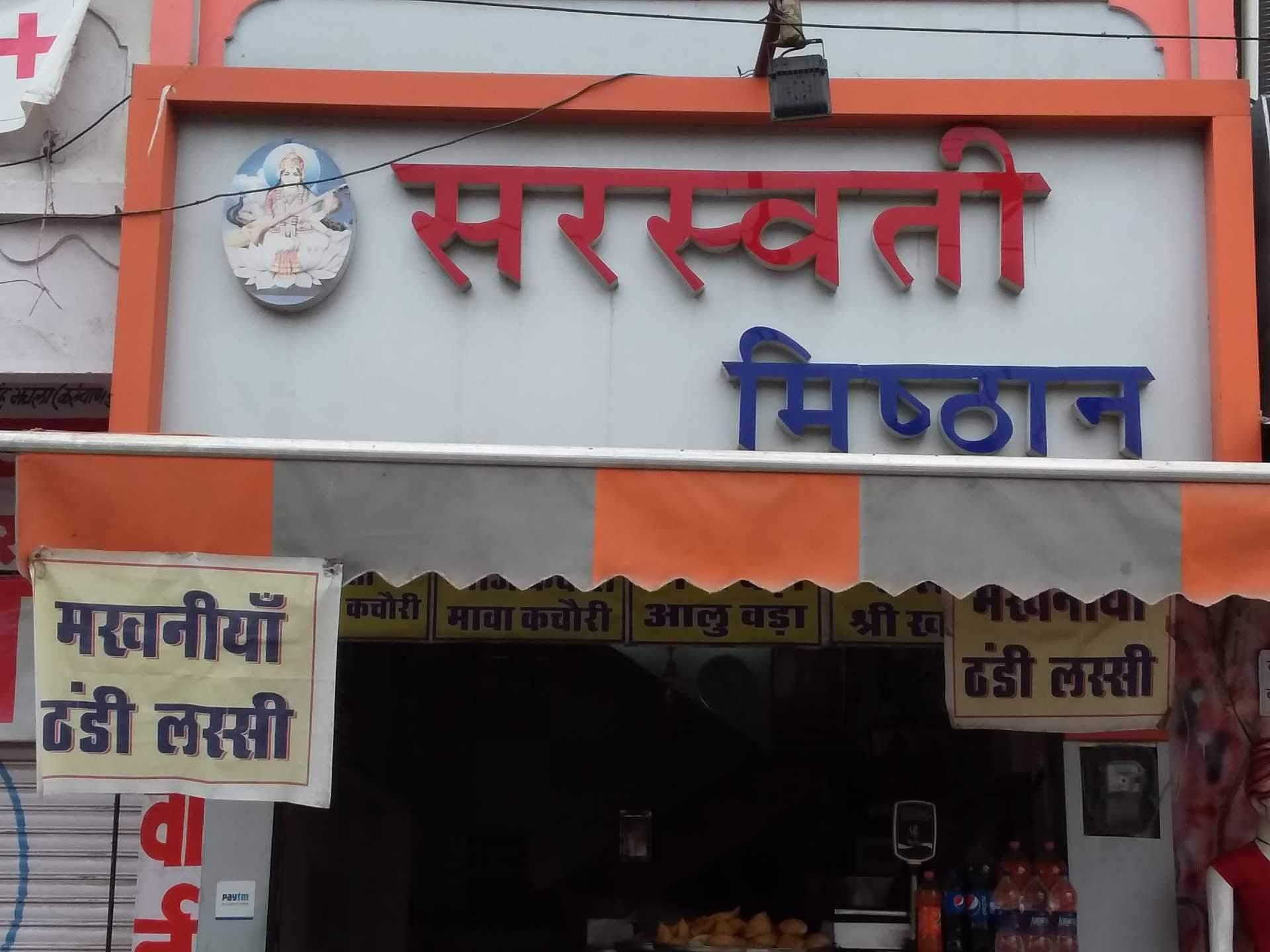 Kanhaiya Mishthan - Chandpole - Udaipur Image