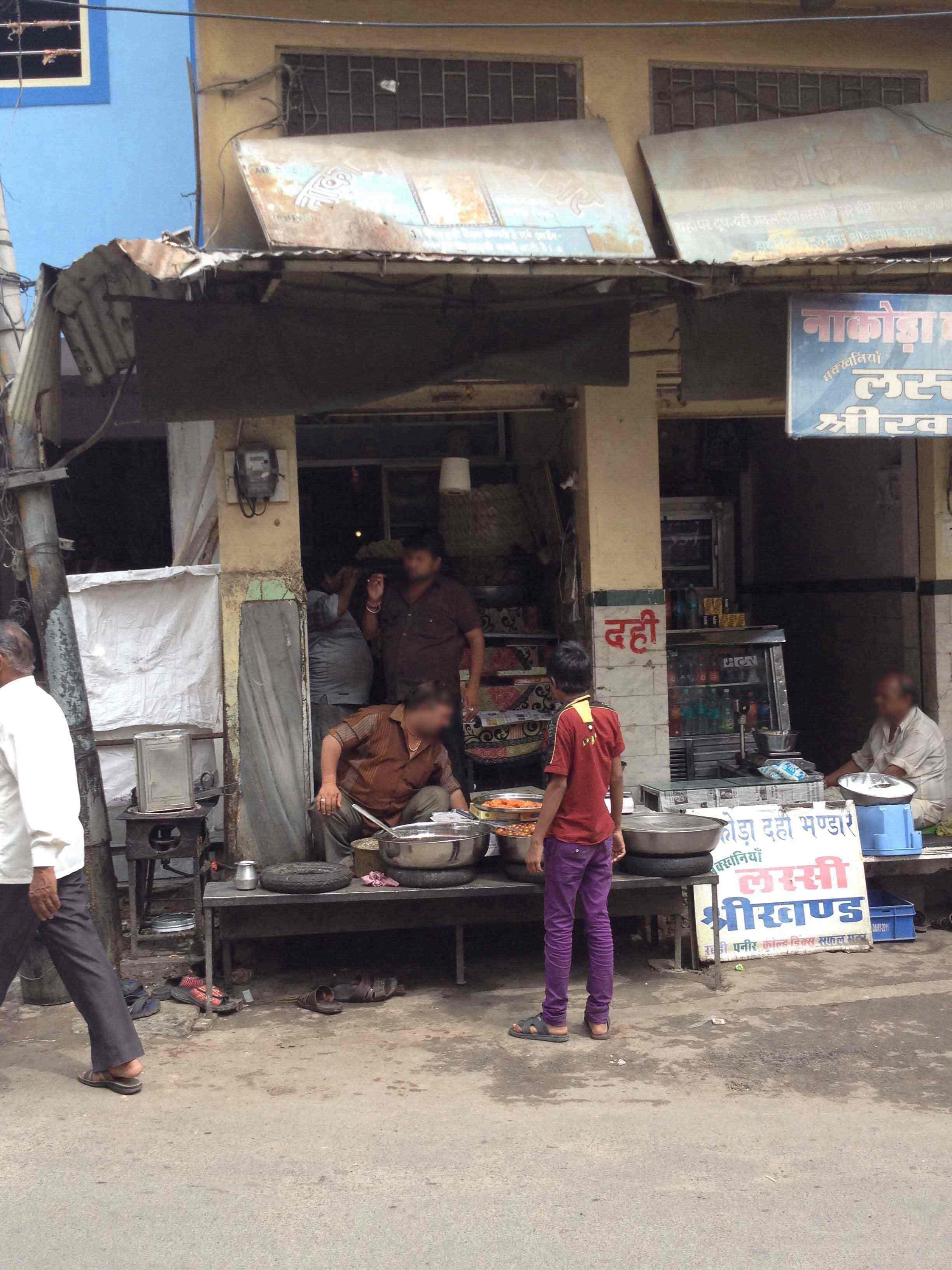 Nakoda Mishthan - Chandpole - Udaipur Image