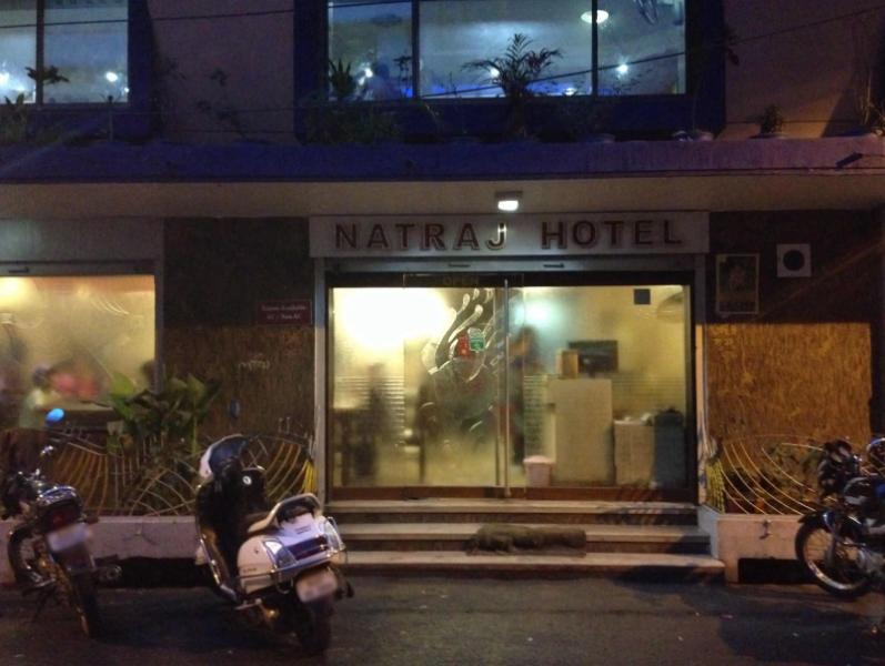 Natraj Restaurant - City Centre - Udaipur Image