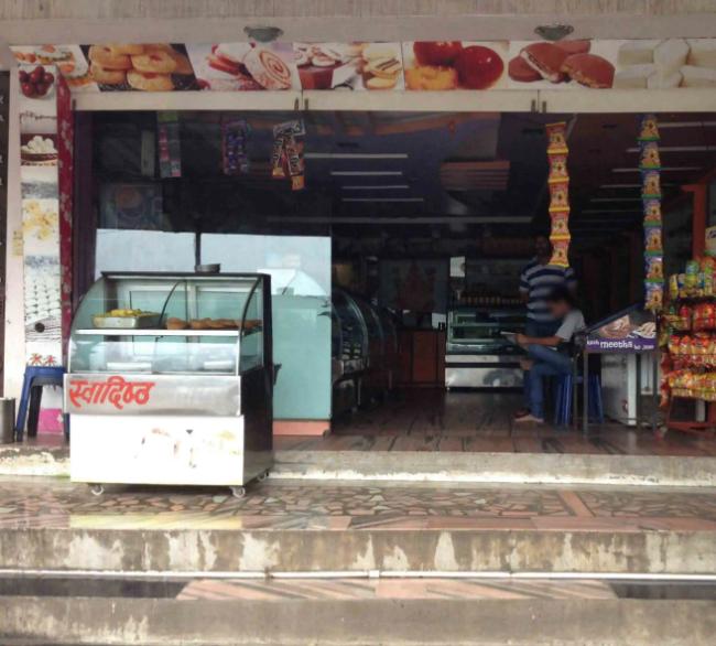 Pavitram Sweets And Namkeen - Pratap Nagar - Udaipur Image