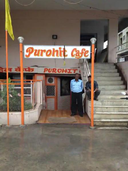 Purohit Café - Ashok Nagar - Udaipur Image