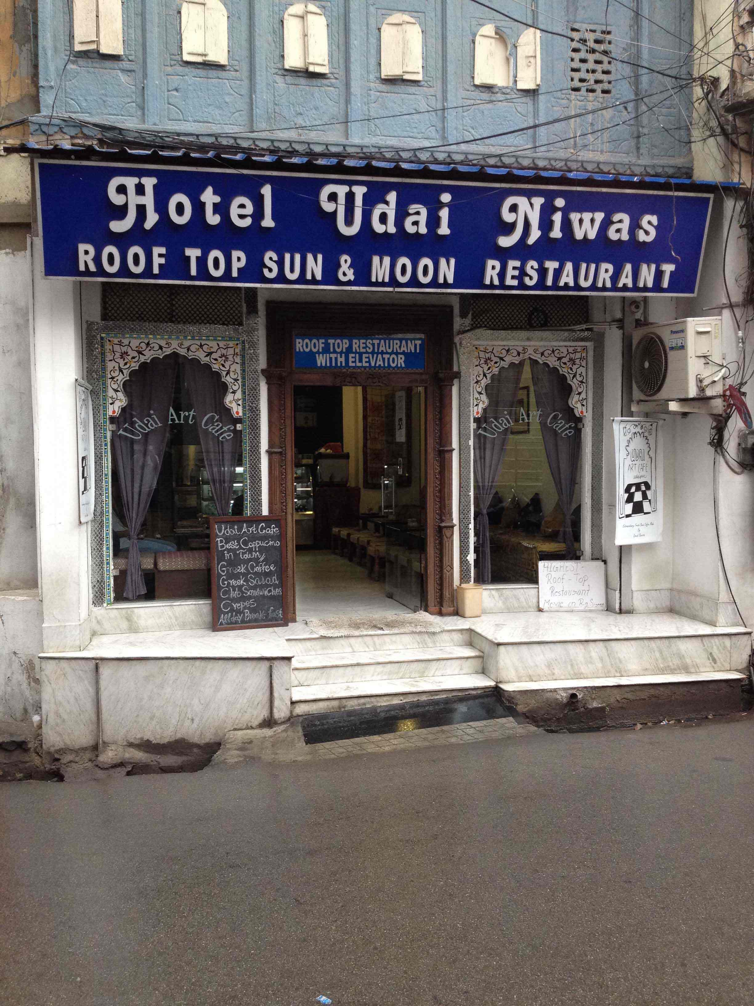 Udai Art Café - Chandpole - Udaipur Image