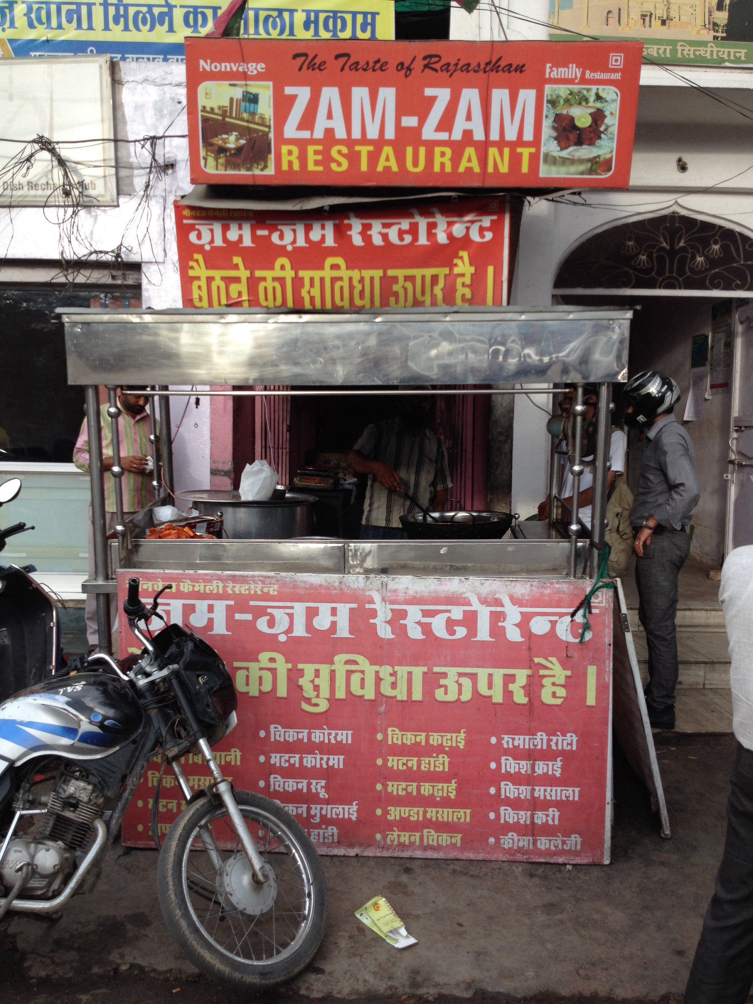 Zam Zam Restaurant - City Centre - Udaipur Image
