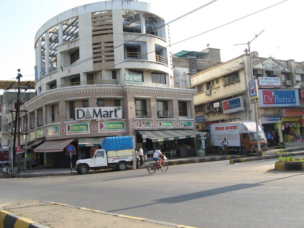 D Mart - Juinagar - Navi Mumbai Image