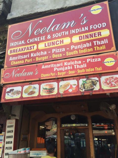 Neelam's - Town Hall - Amritsar Image