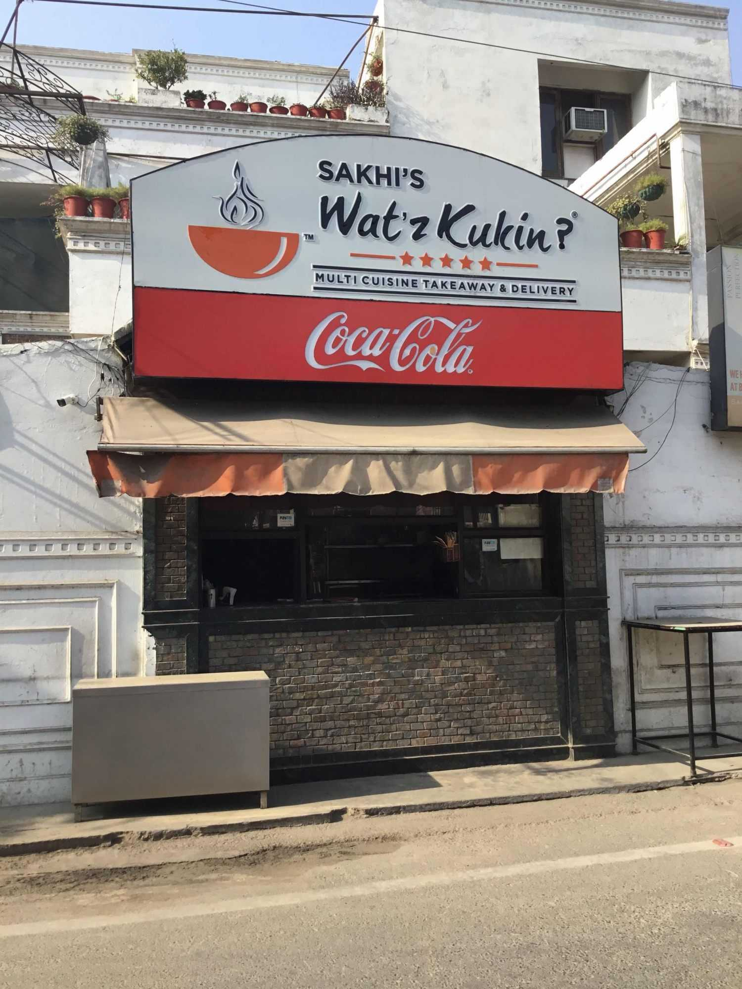 Sakhis Watz Kukin - Ranjit Avenue - Amritsar Image