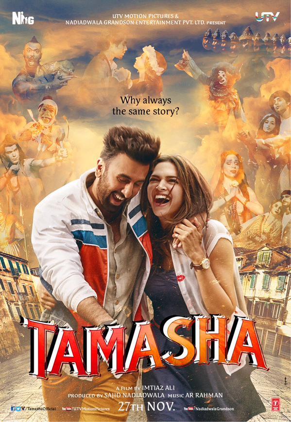 Tamasha Image