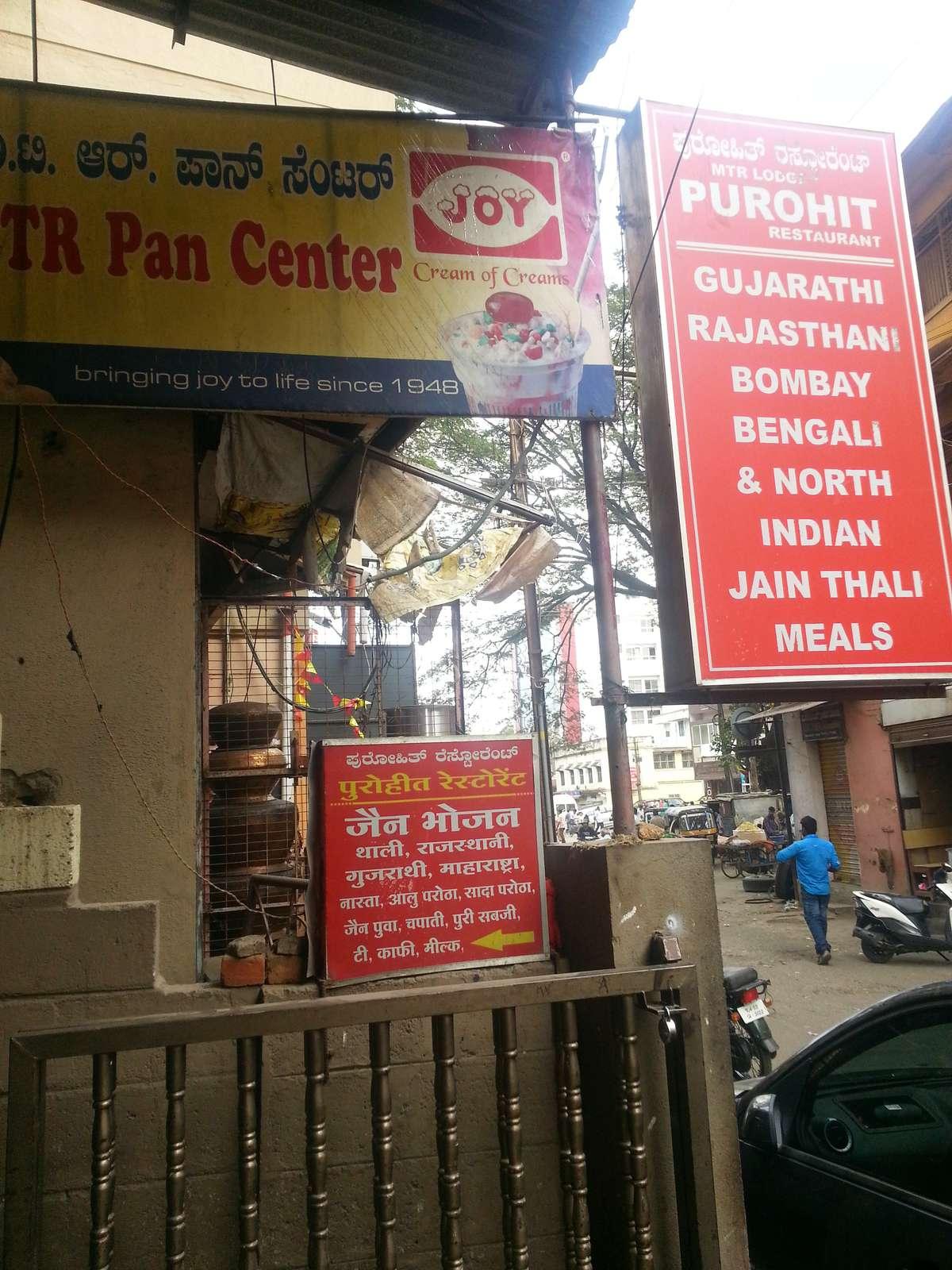 Purohit Restaurant - Mandi Mohalla - Mysore Image