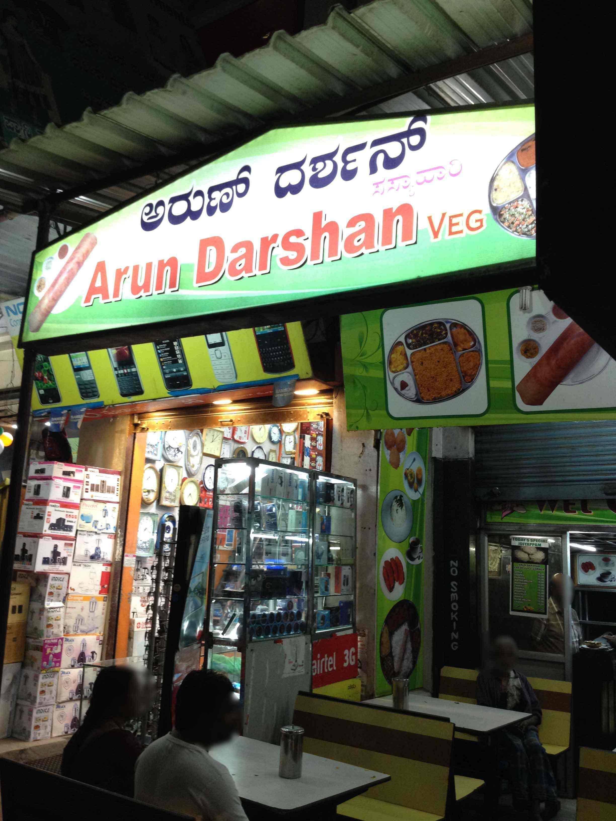 Arun Darshan - Mandi Mohalla - Mysore Image