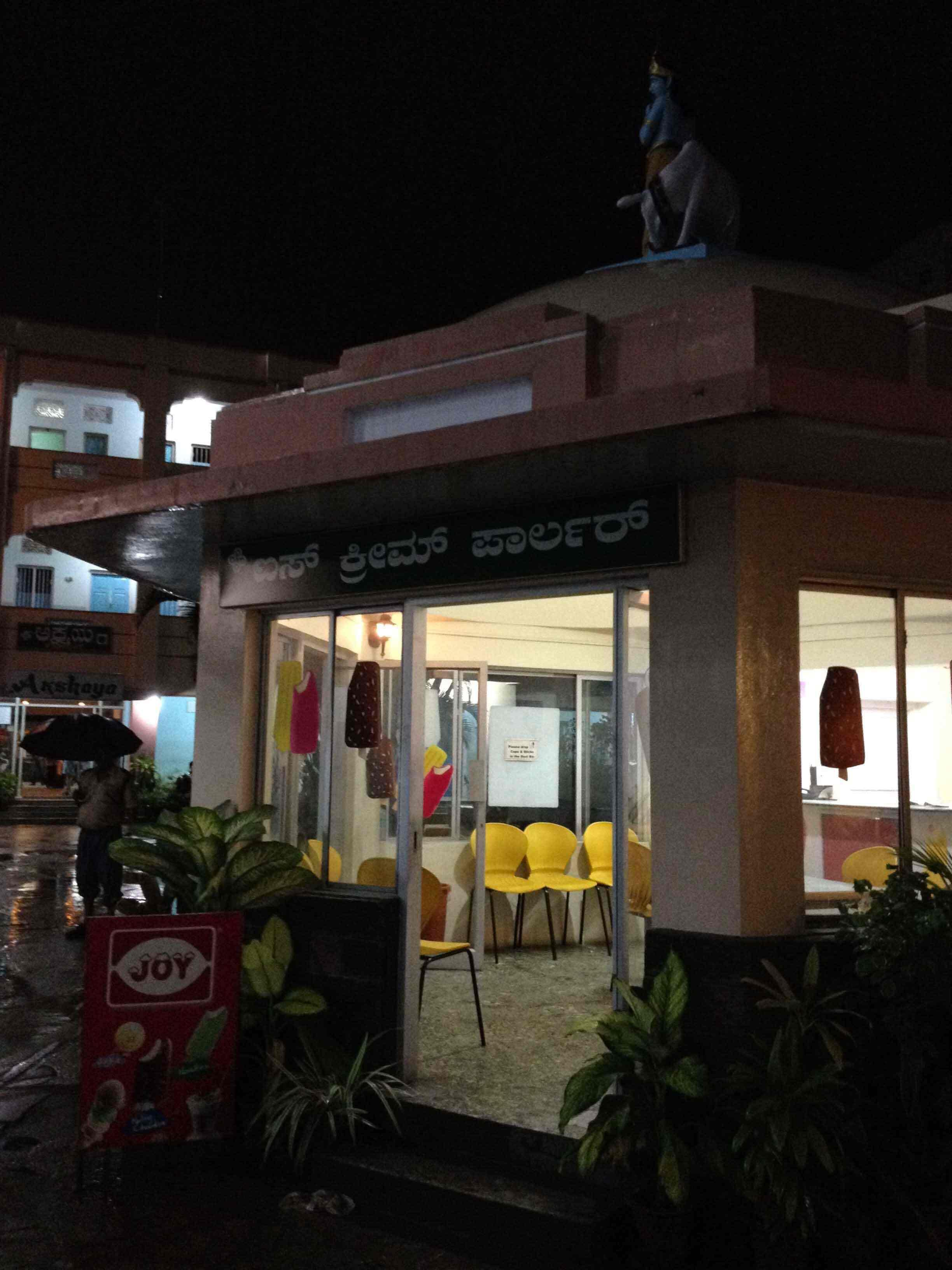 The Ice Cream Parlor - Yadavgiri - Mysore Image