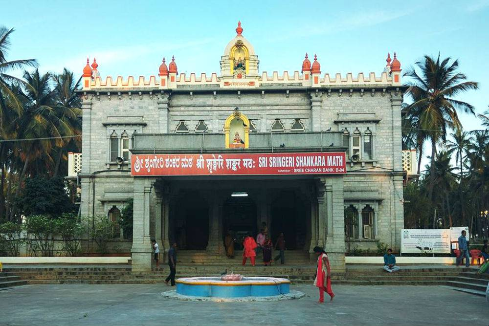 Sri Sringeri Shankar Mutt - Bangalore Image