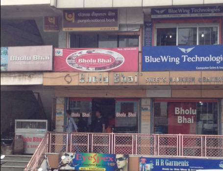 Bholu Bhai - Kadru - Ranchi Image