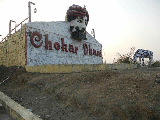 Chokar Dhani - Amravati Road - Nagpur Image
