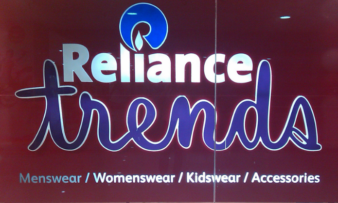 Reliance Trends - Nagpur Image
