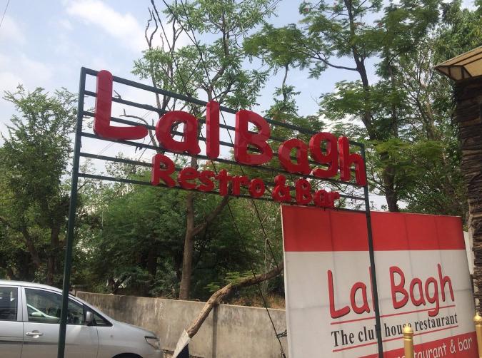 Lal Bagh Restaurant - Sardarpur - Udaipur Image