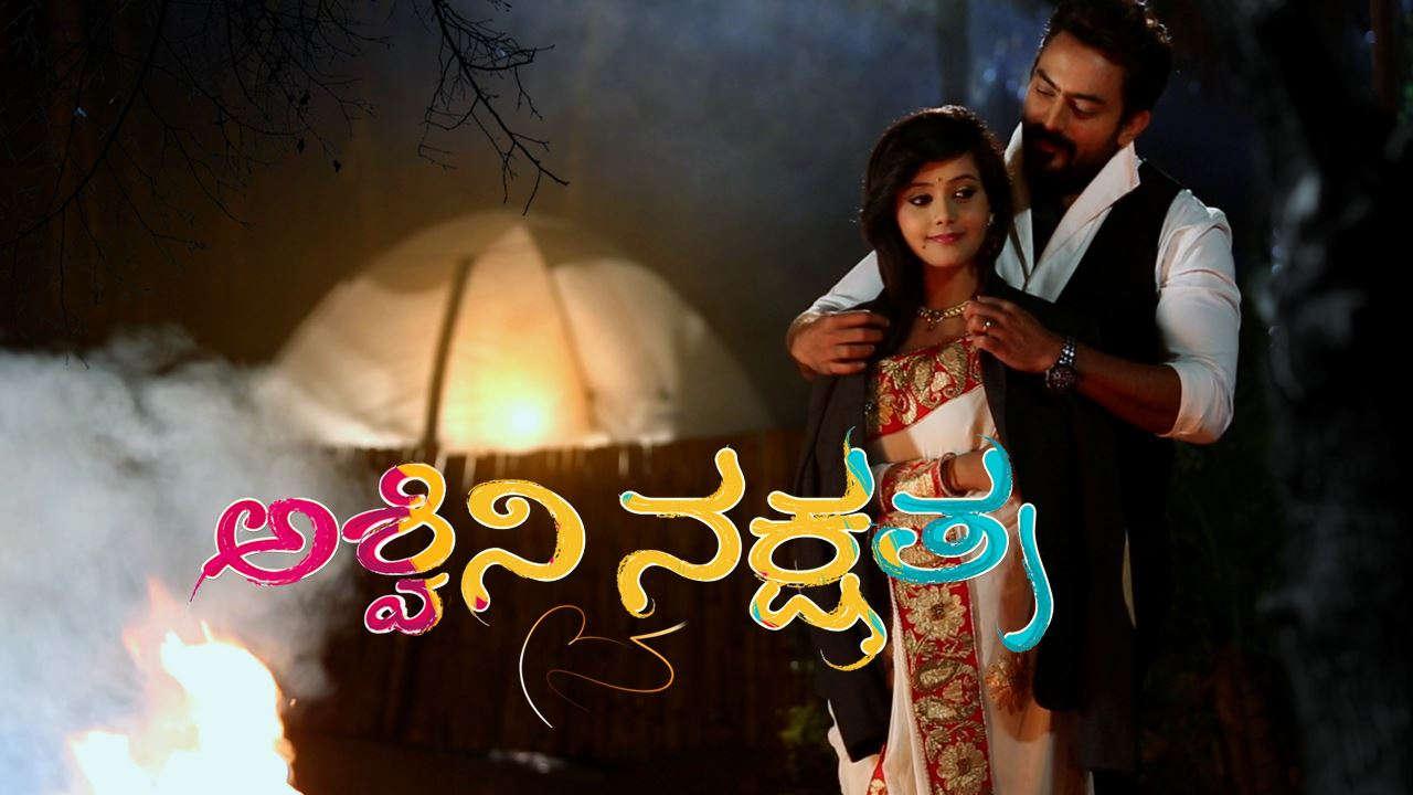ASHWINI NAKSHATRA - Reviews, Tv Serials, Tv episodes, Tv