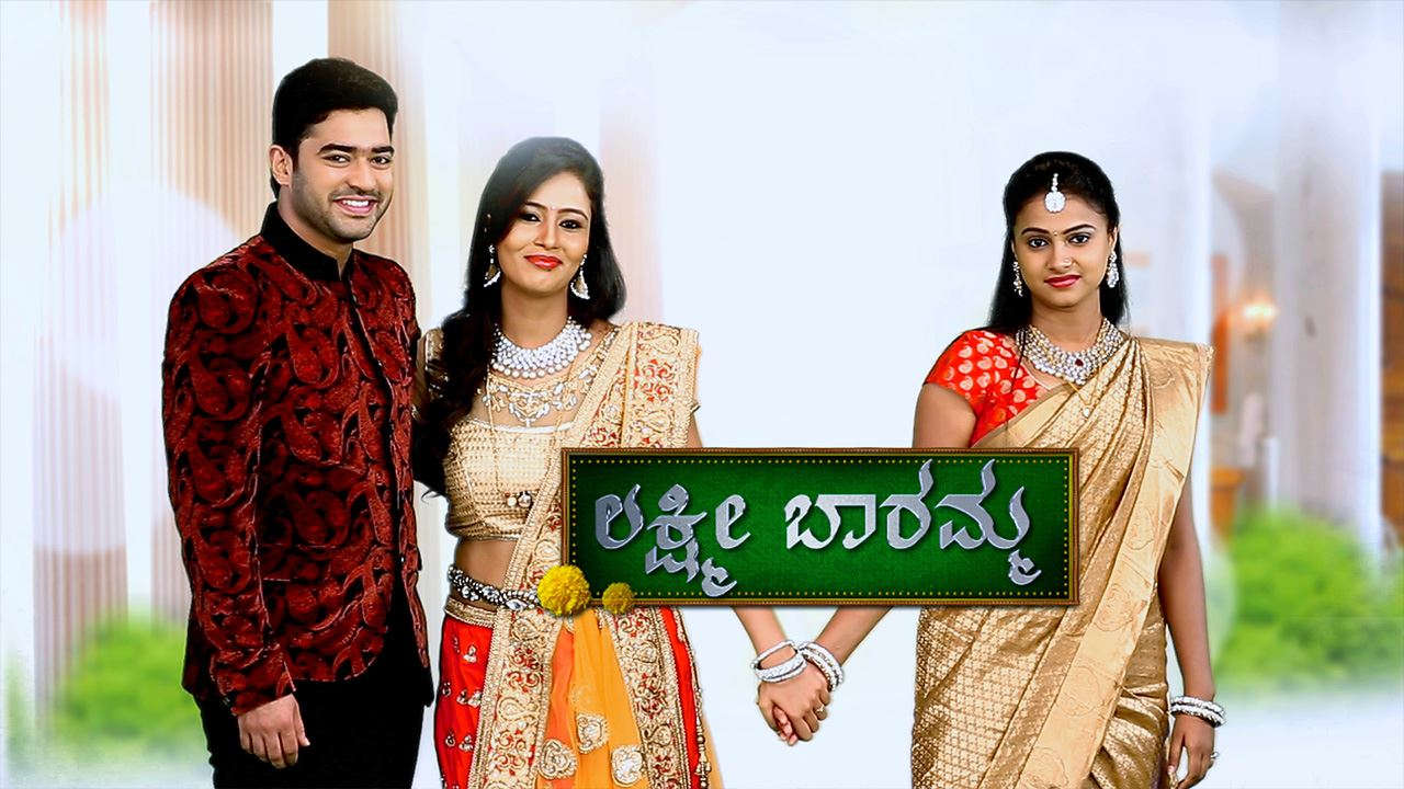 LAKSHMI BARAMMA - Review, Serial, episodes, tv shows, Worst story in