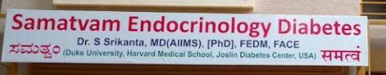 Samatvam Endocrinology Diabetes Center - Kanakapura Road - Bangalore Image