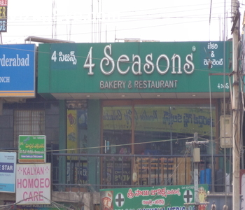 4 Seasons Bakery Restaurant Gajuwaka Visakhapatnam Reviews Menu Order Address Phone Number Mouthshut Com