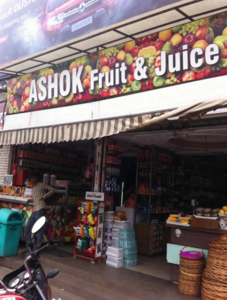 Ashok Fruit Juice - Model Town - Ludhiana Image