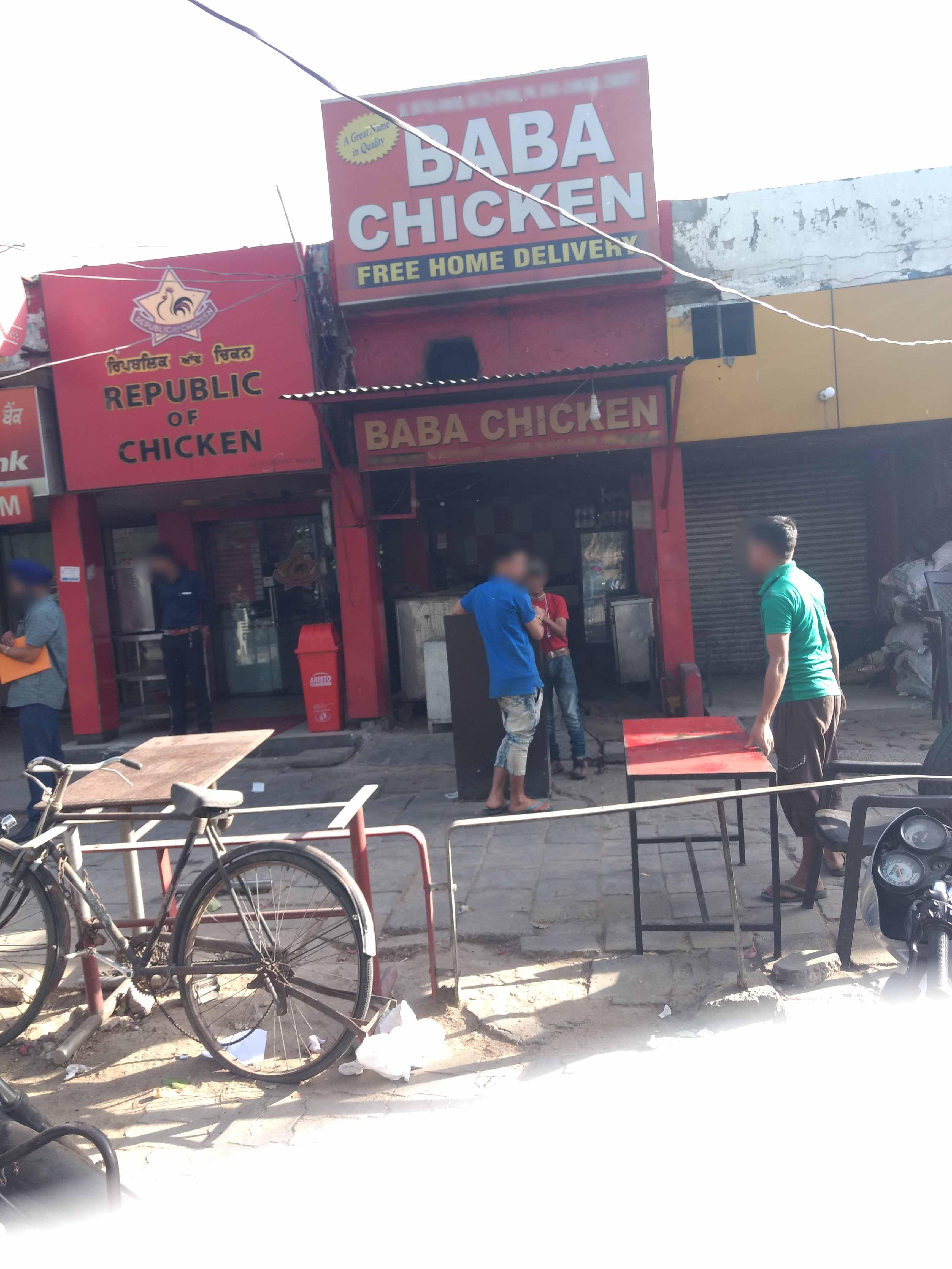 Baba Chicken - Dugri - Ludhiana Image