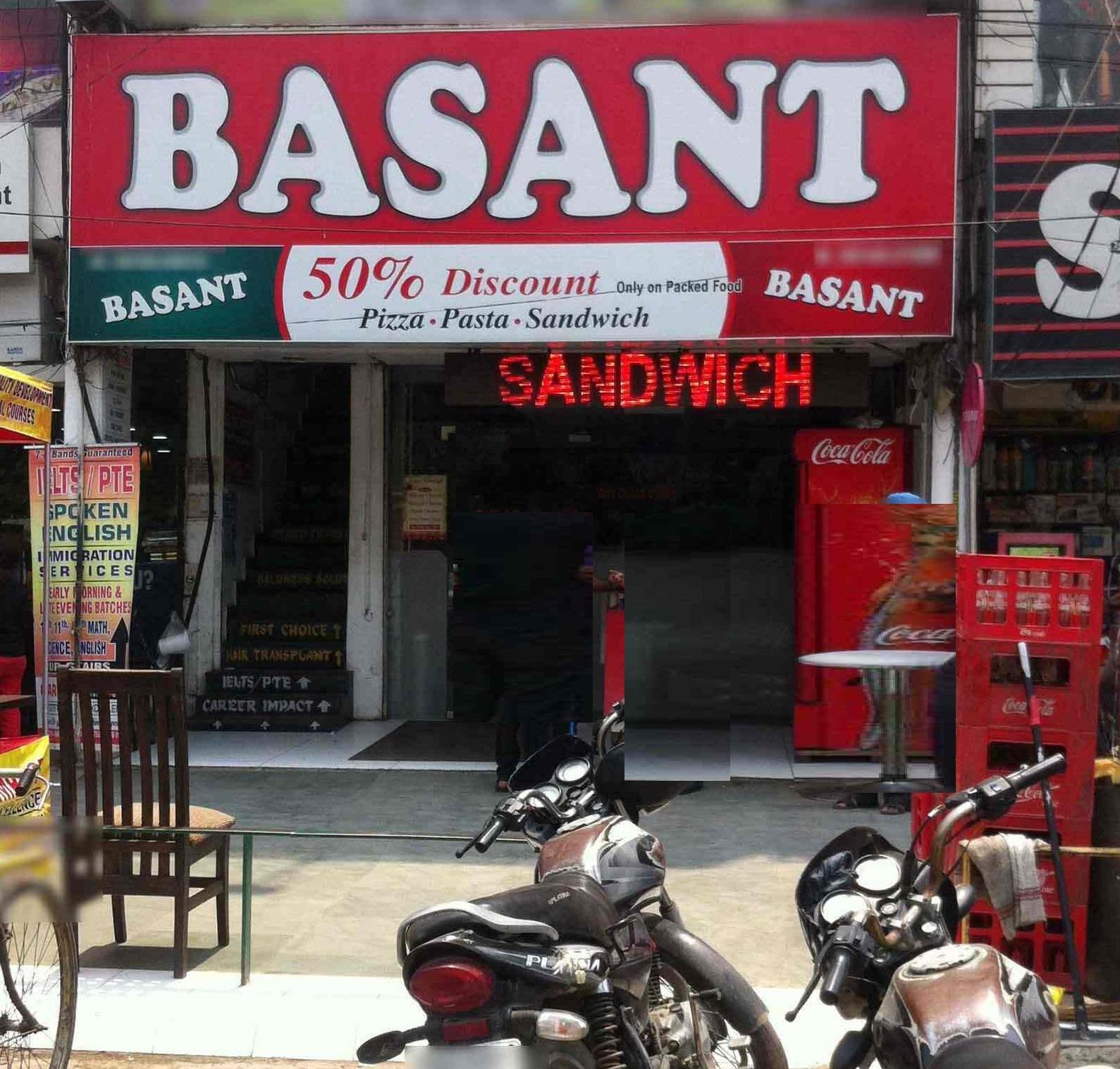 Basant Restaurant - Dugri - Ludhiana Image