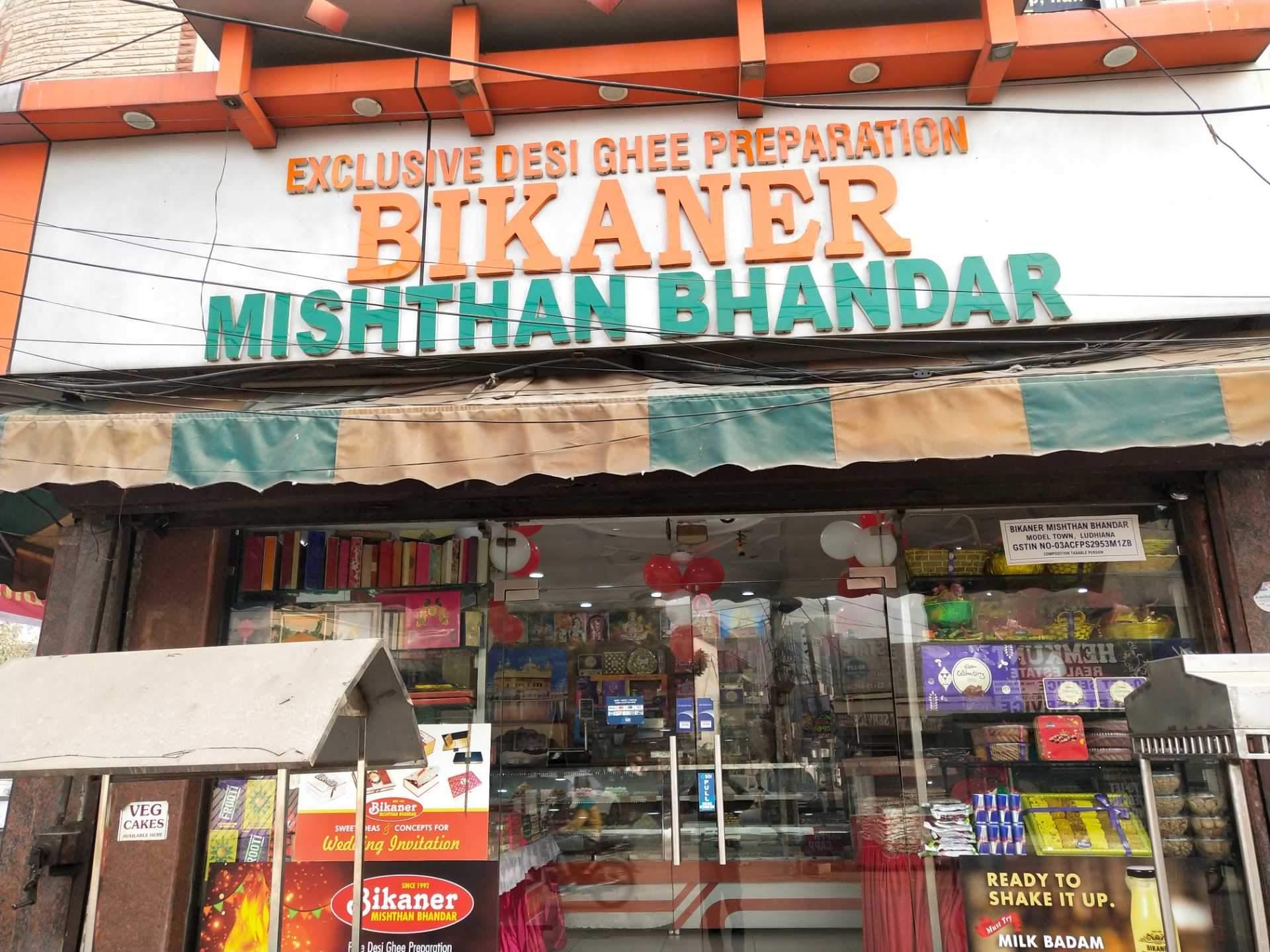 Bikaner Misthan Bhandar - Model Town - Ludhiana Image
