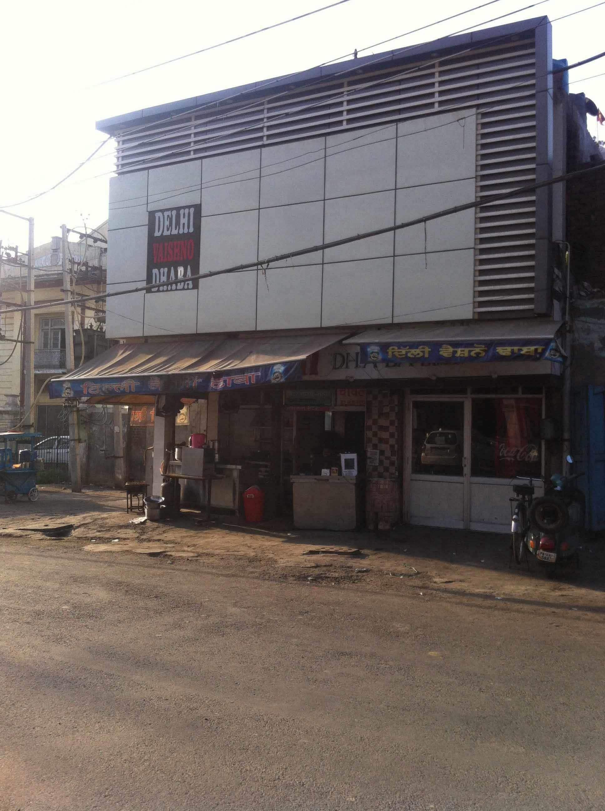 Delhi Vaishno Dhaba - ludhiana Junction - Ludhiana Image
