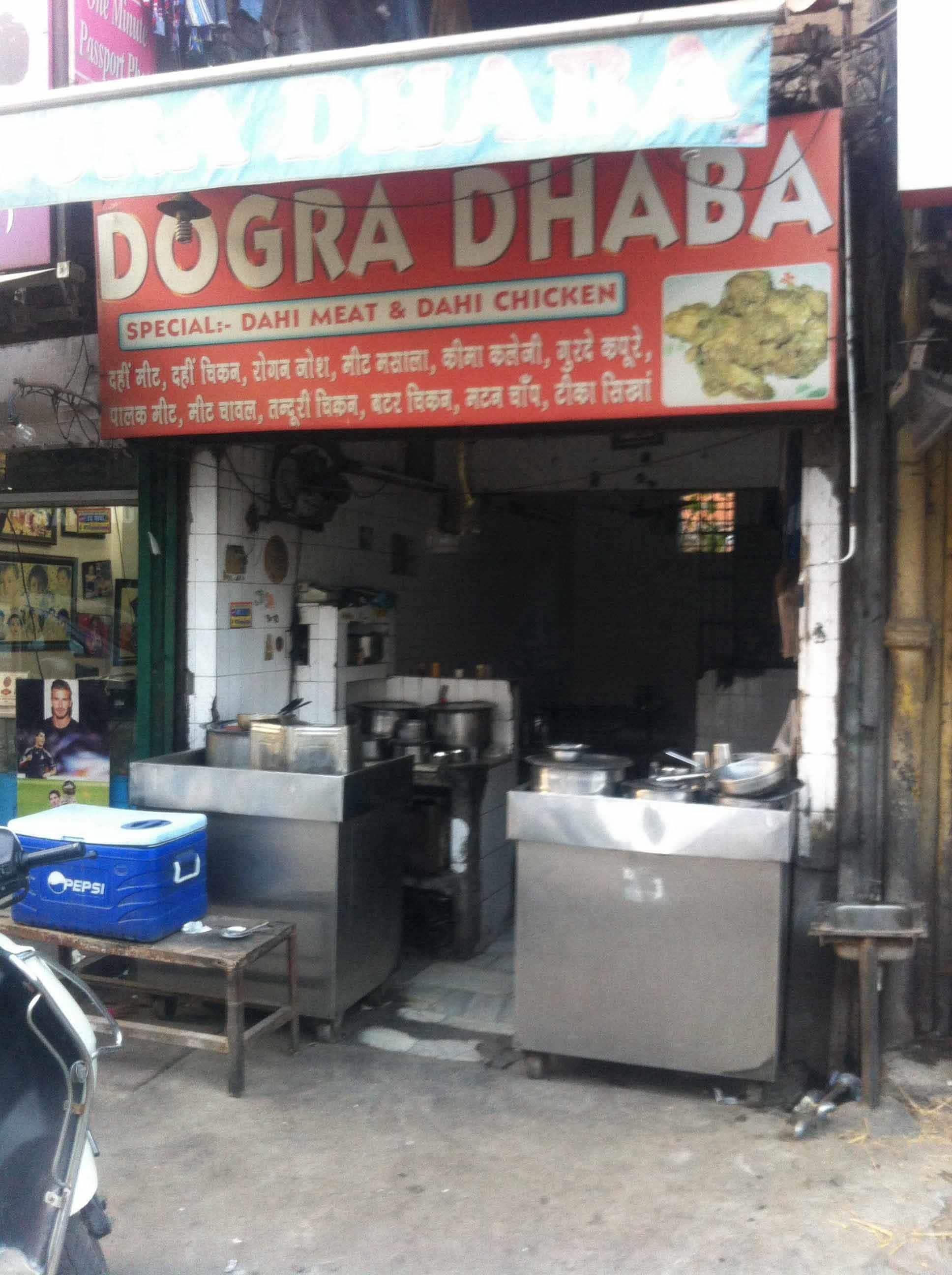 Dogra Dhaba - ludhiana Junction - Ludhiana Image