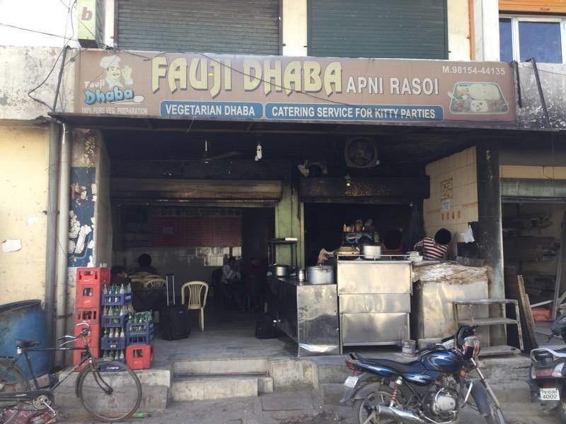 Fauji Dhaba Apni Rasoi - Dugri - Ludhiana Image