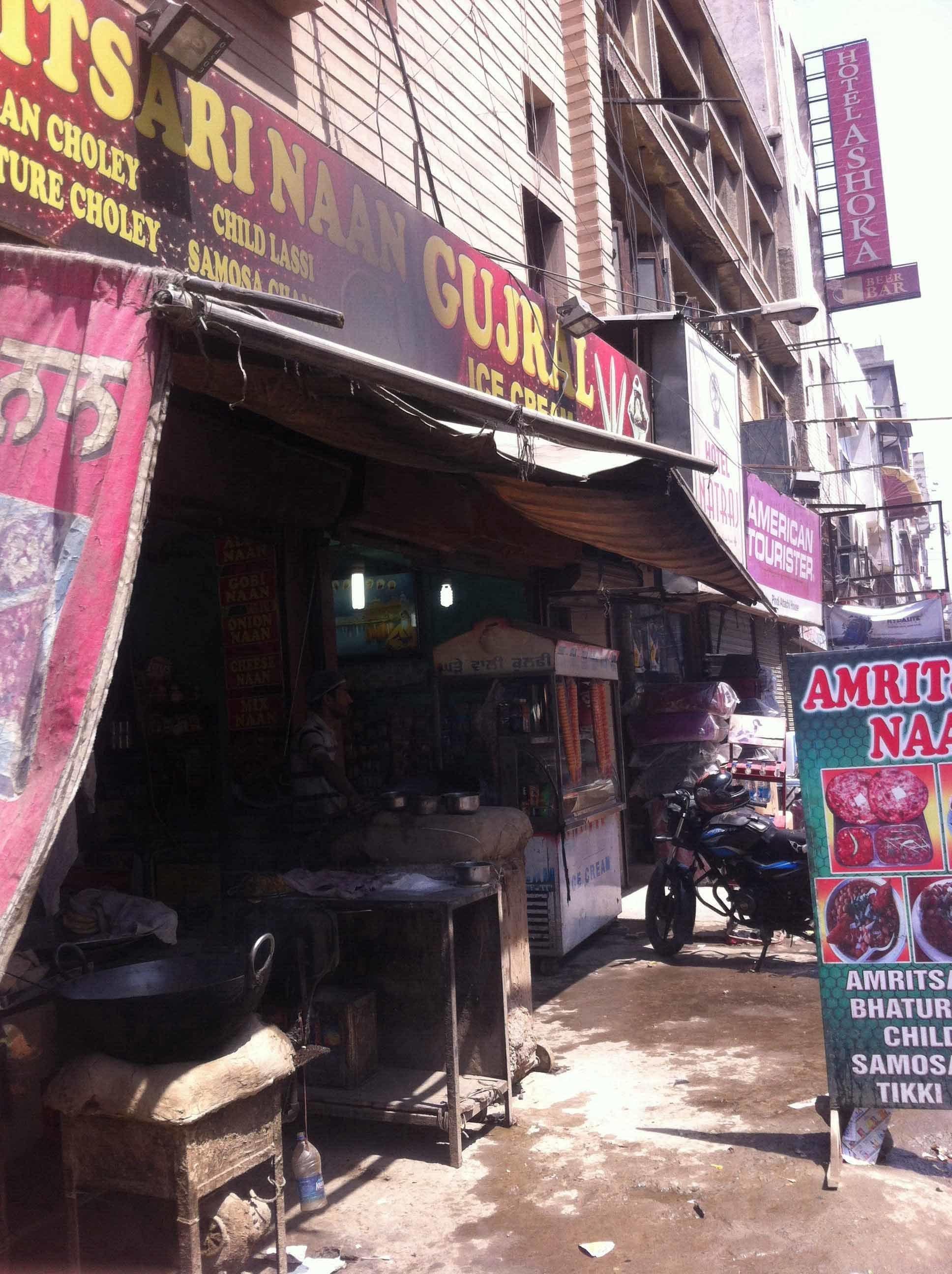 Gujral Ice Cream - ludhiana Junction - Ludhiana Image