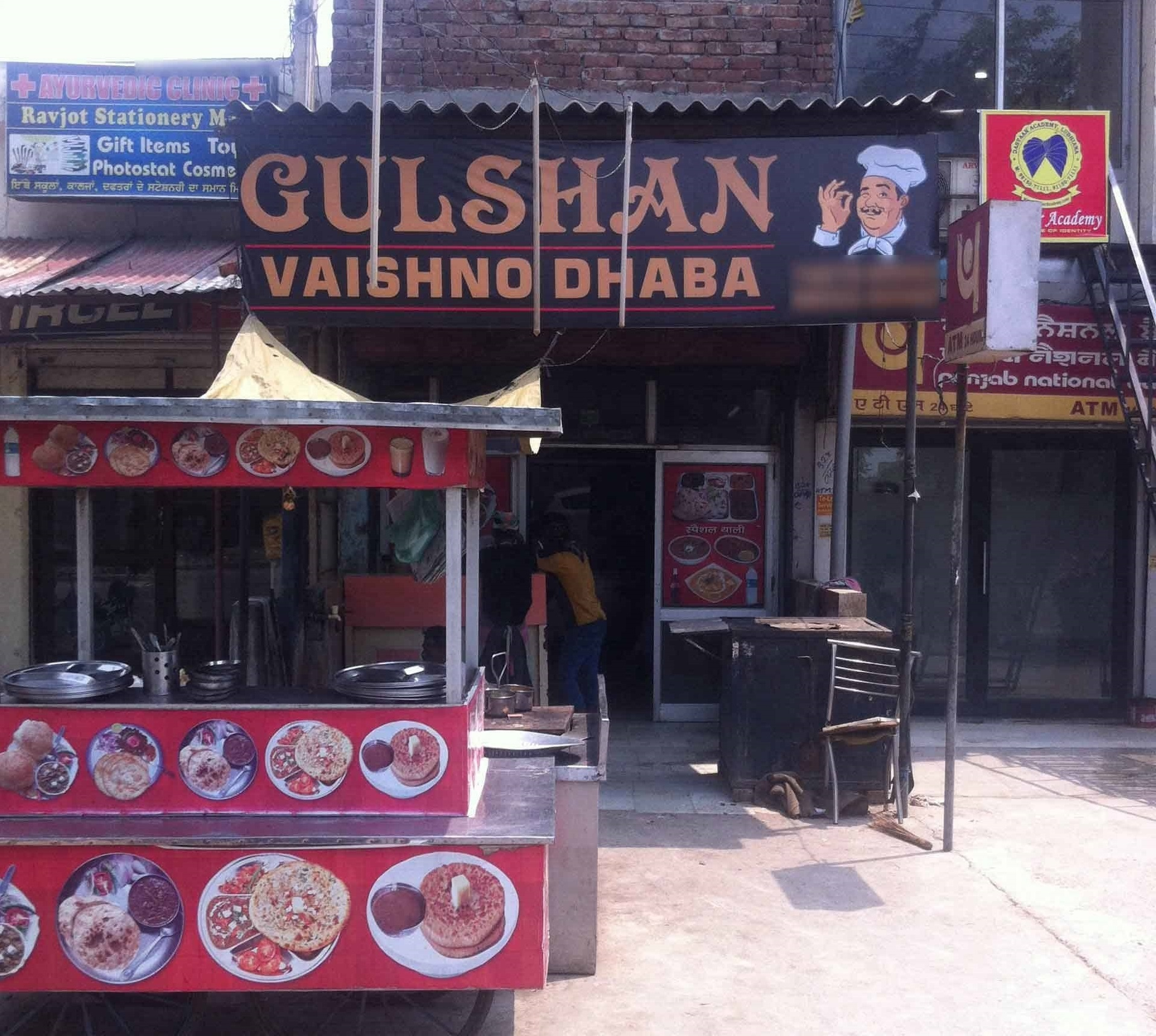 Gulshan Non Veg Dhaba - Dugri - Ludhiana Image