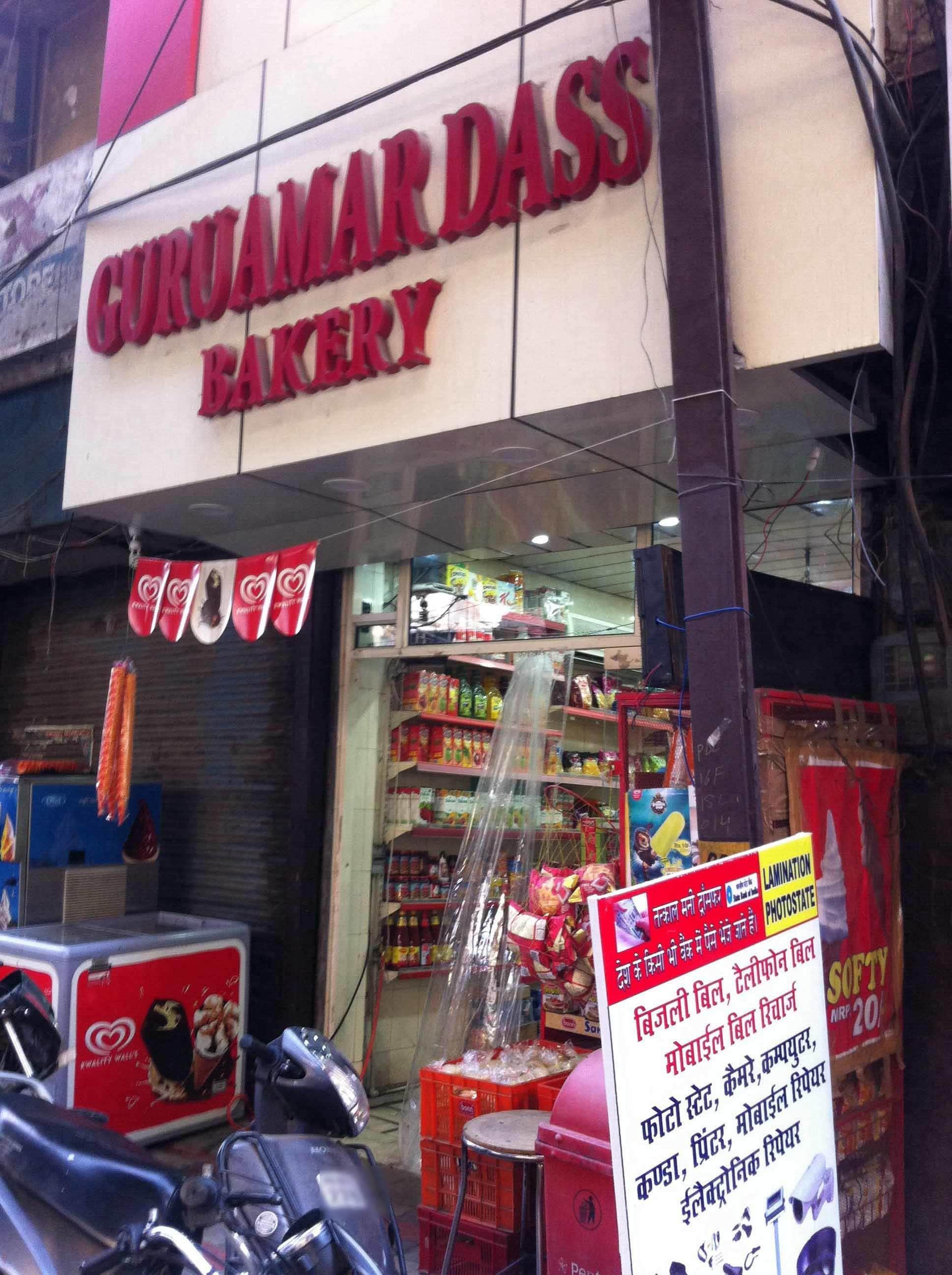 Guru Amardass Bakery - ludhiana Junction - Ludhiana Image