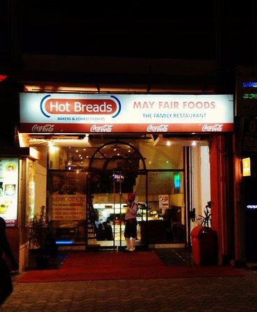Hot Breads - Sarabha Nagar - Ludhiana Image