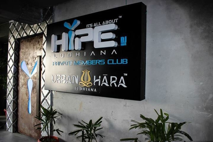 Hype Club By DJ Aqeel - Sarabha Nagar - Ludhiana Image