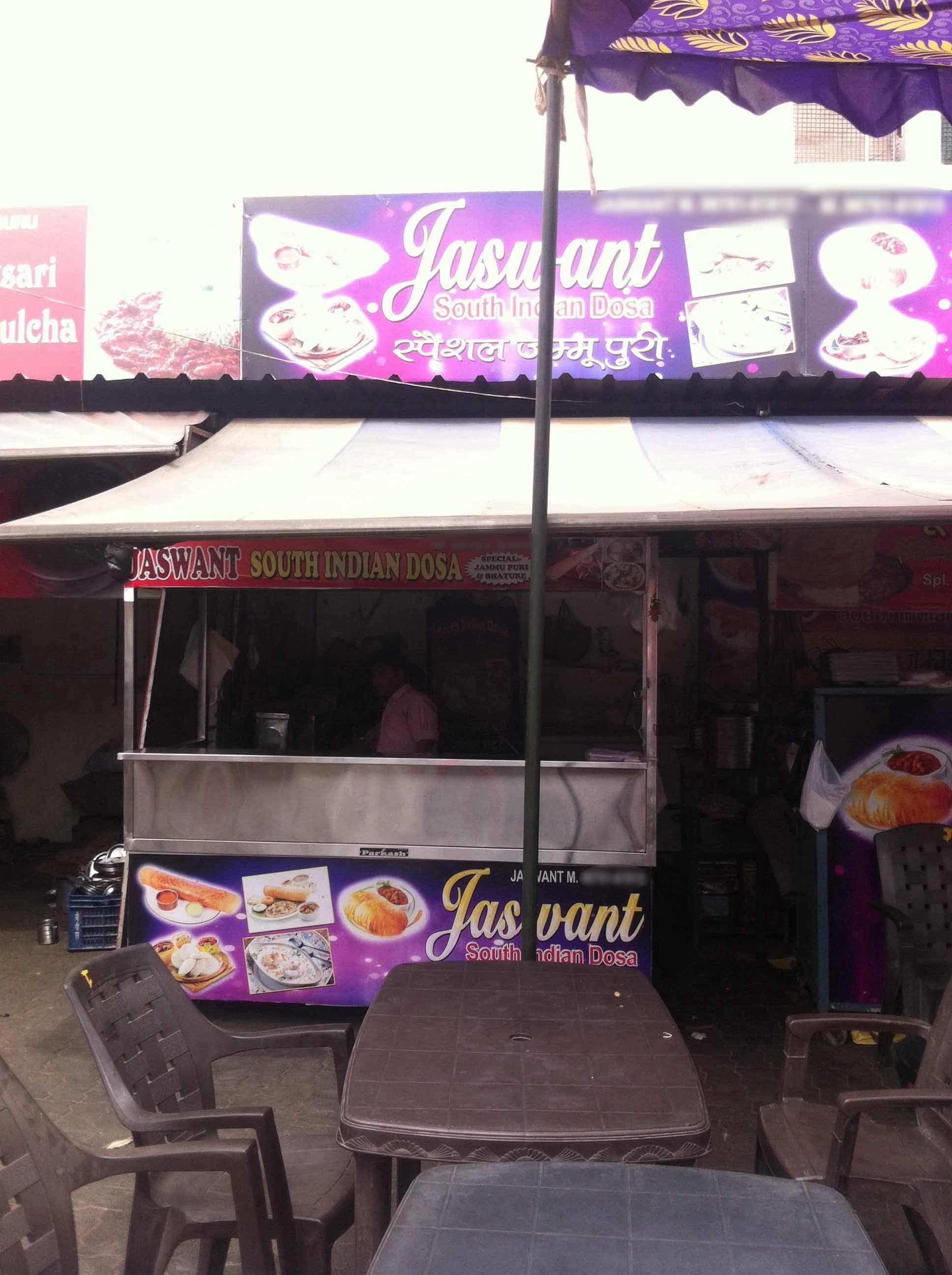 Jhandu Sweets - ludhiana Junction - Ludhiana Image