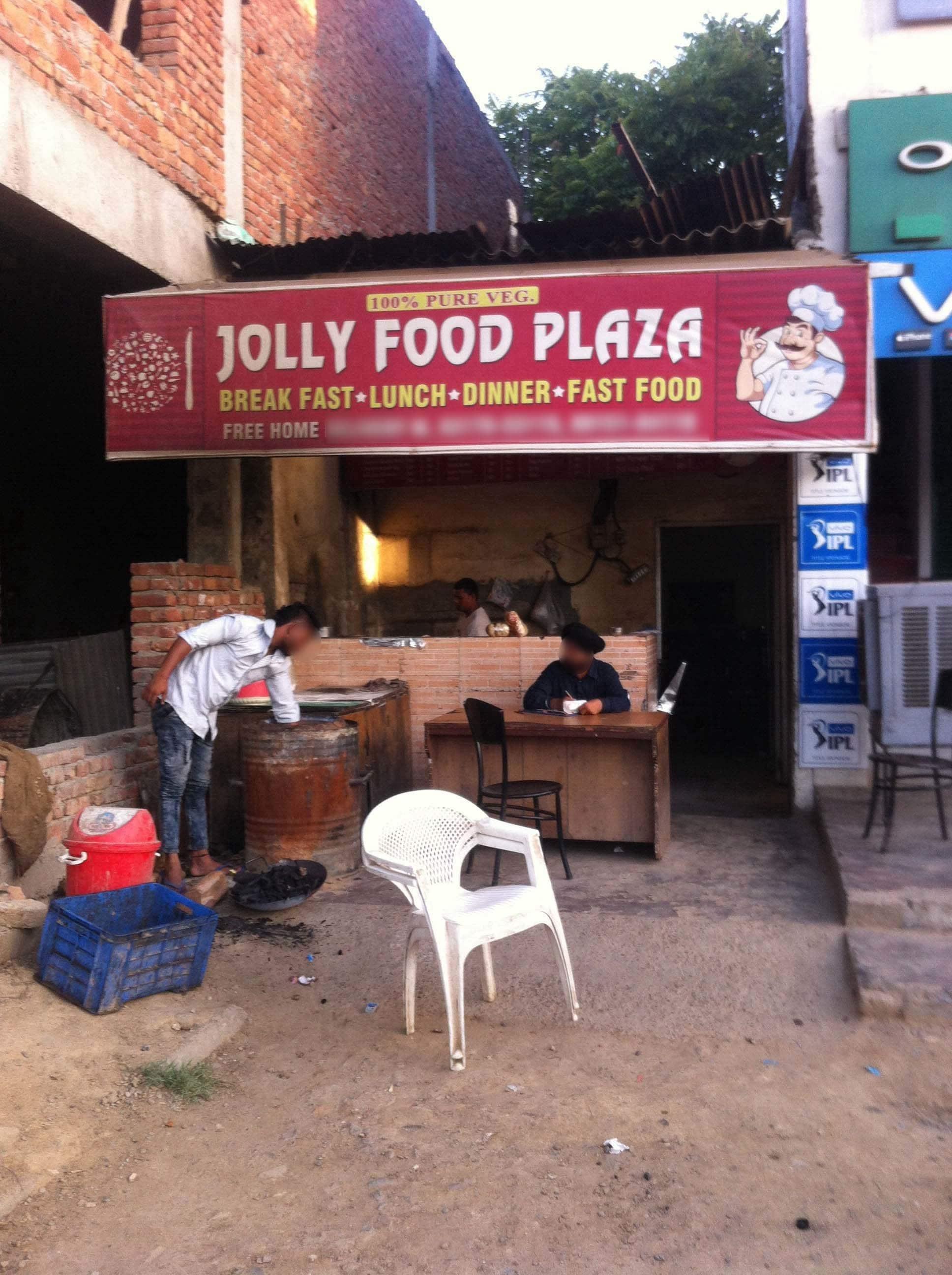 Jolly Food Plaza - Dugri - Ludhiana Image