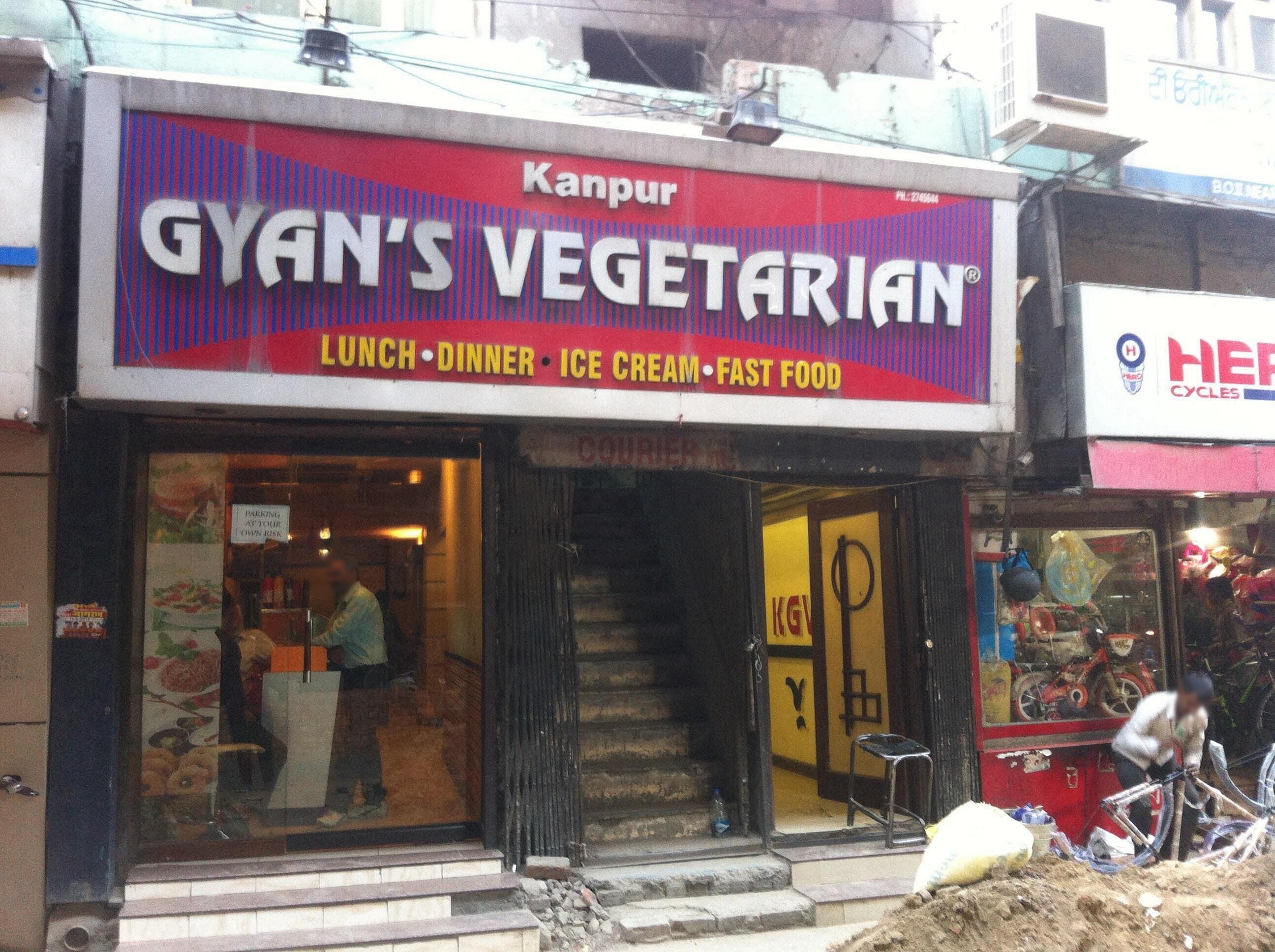 Kanpur Gyan Vegetarian (KGV) - ludhiana Junction - Ludhiana Image