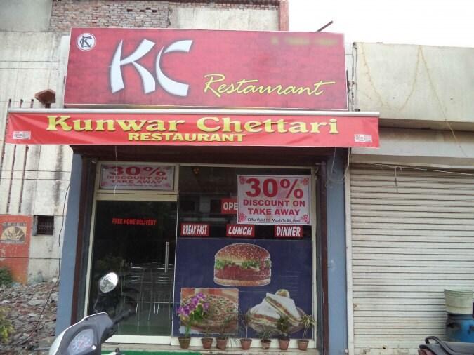 KC Restaurant S - Dugri - Ludhiana Image