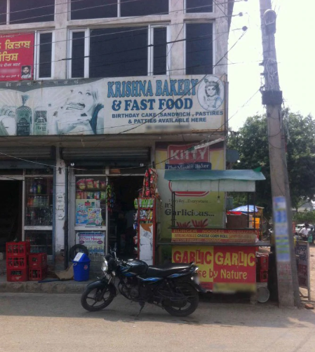 Krishna Bakery - Dugri - Ludhiana Image