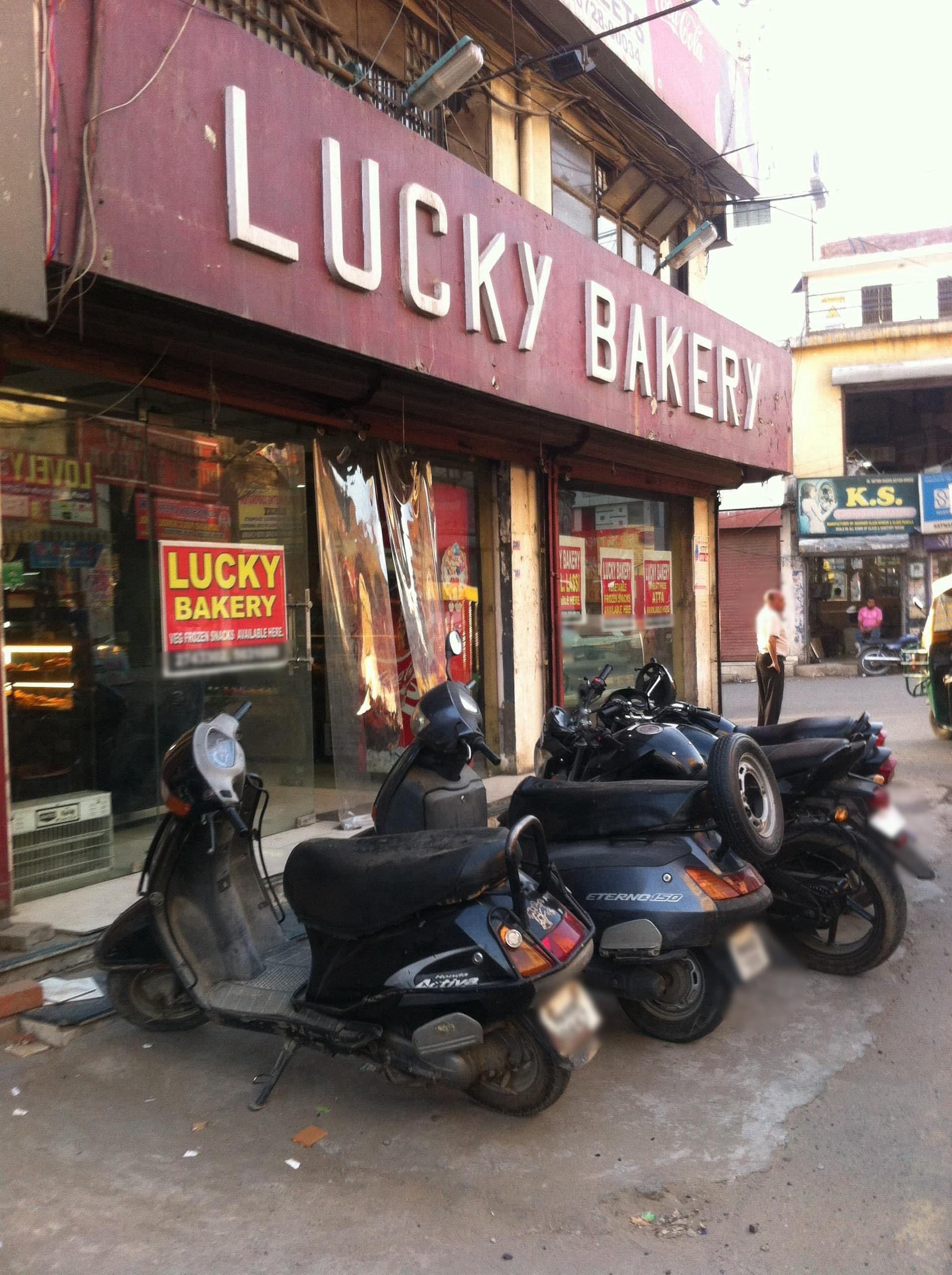 Lucky Bakery - ludhiana Junction - Ludhiana Image