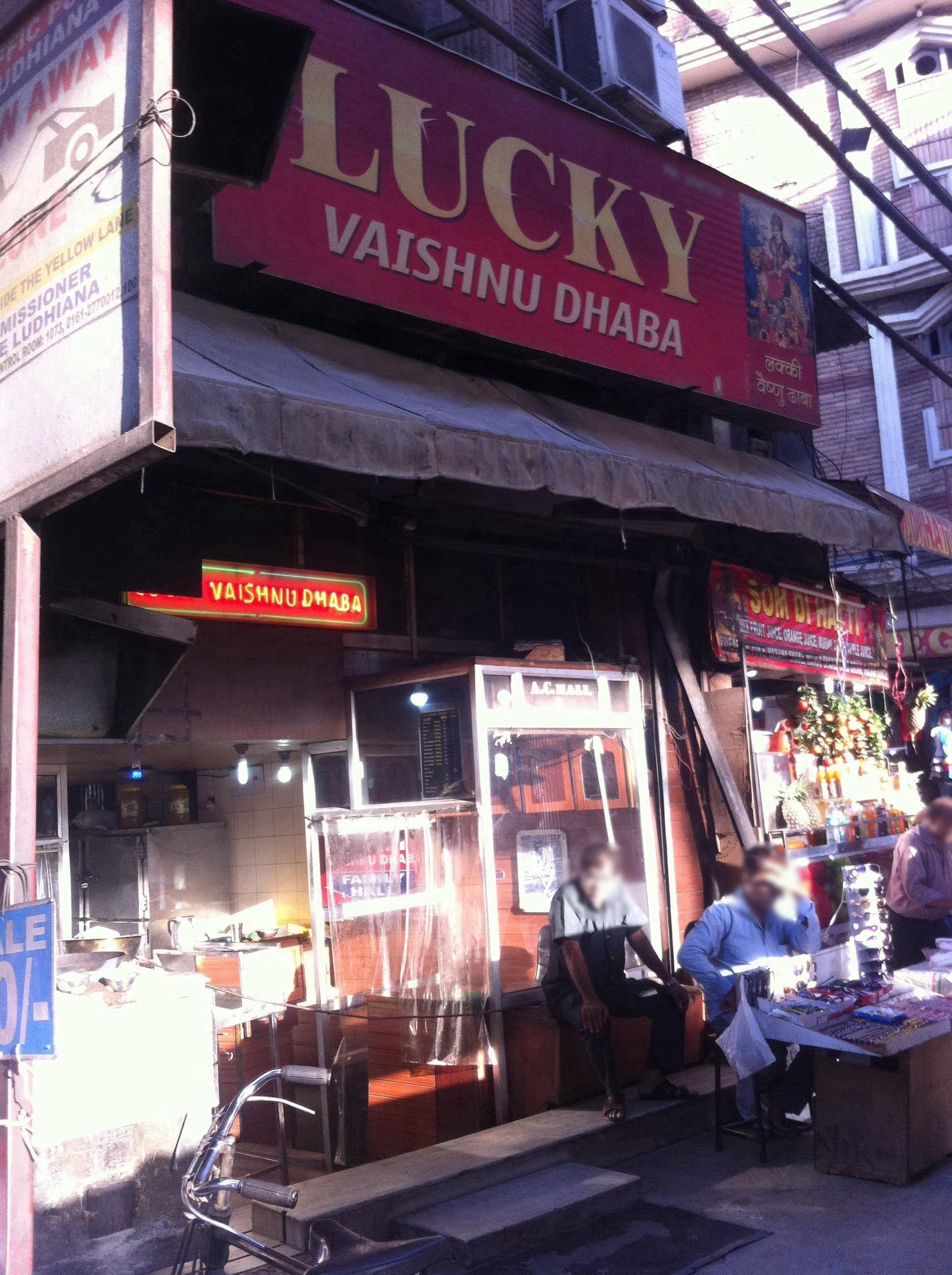 Lucky Vaishno Dhaba - ludhiana Junction - Ludhiana Image