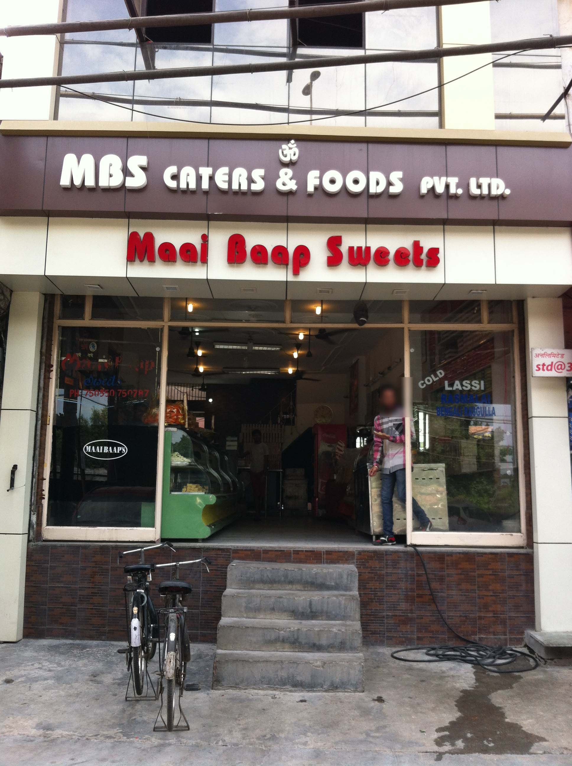Maai Baap Sweets - ludhiana Junction - Ludhiana Image