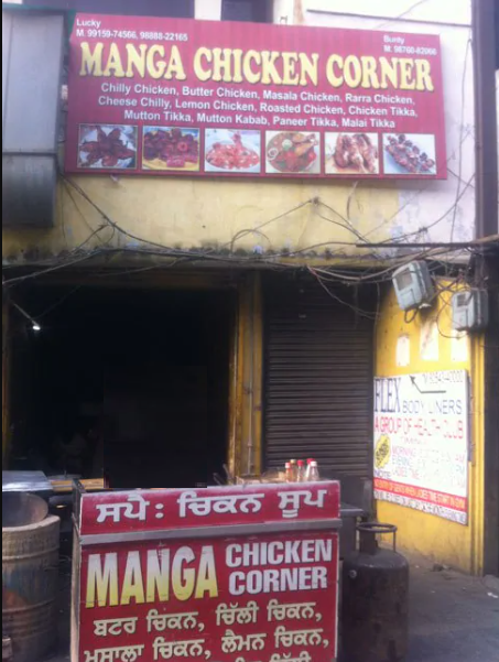 Manga Chicken Corner - Dugri - Ludhiana Image