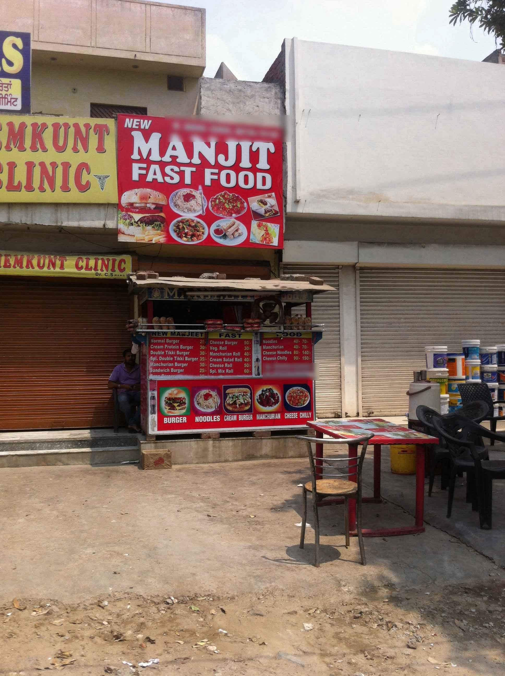 Manjeet Fast Food - Dugri - Ludhiana Image