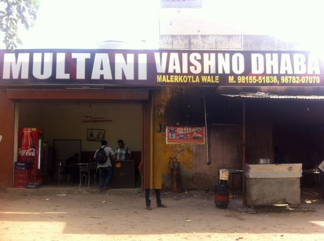 Multani Vaishno Dhaba - Dugri - Ludhiana Image