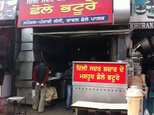 New Delhi Chhole Bhature - Industrial Area - Ludhiana Image