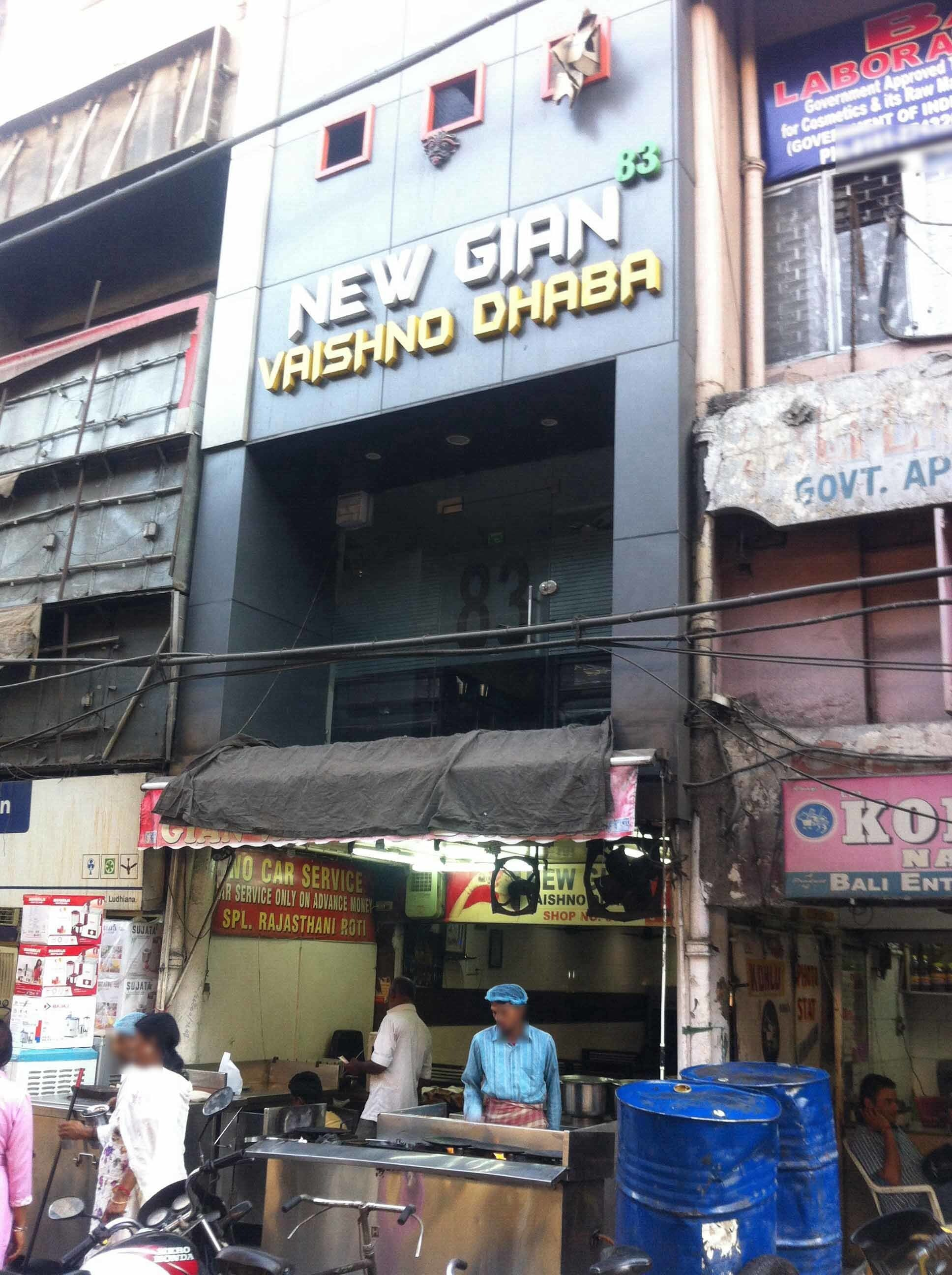 New Gian Vaishno Dhaba - ludhiana Junction - Ludhiana Image
