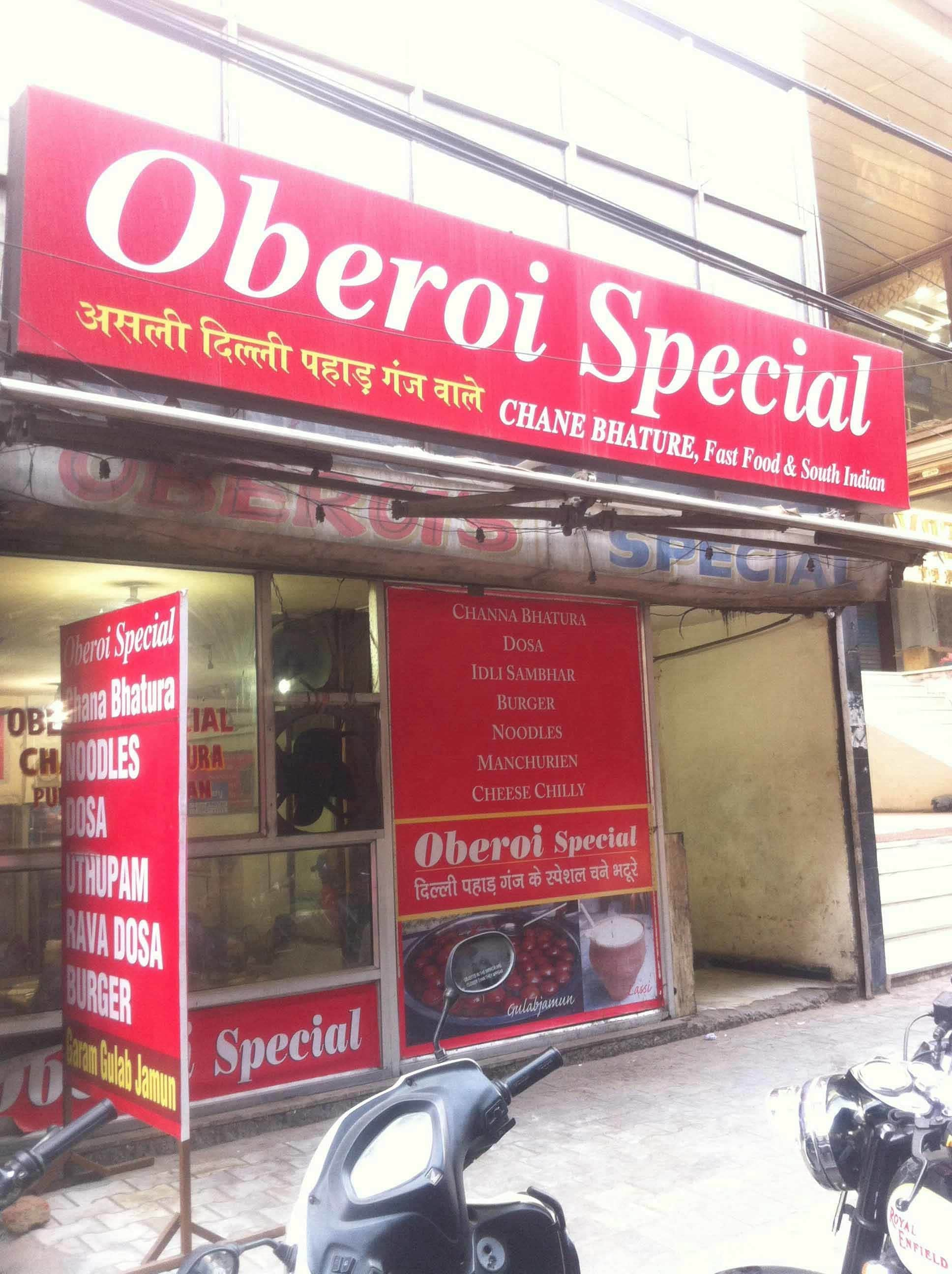 Oberoi Cholle Bhature - ludhiana Junction - Ludhiana Image