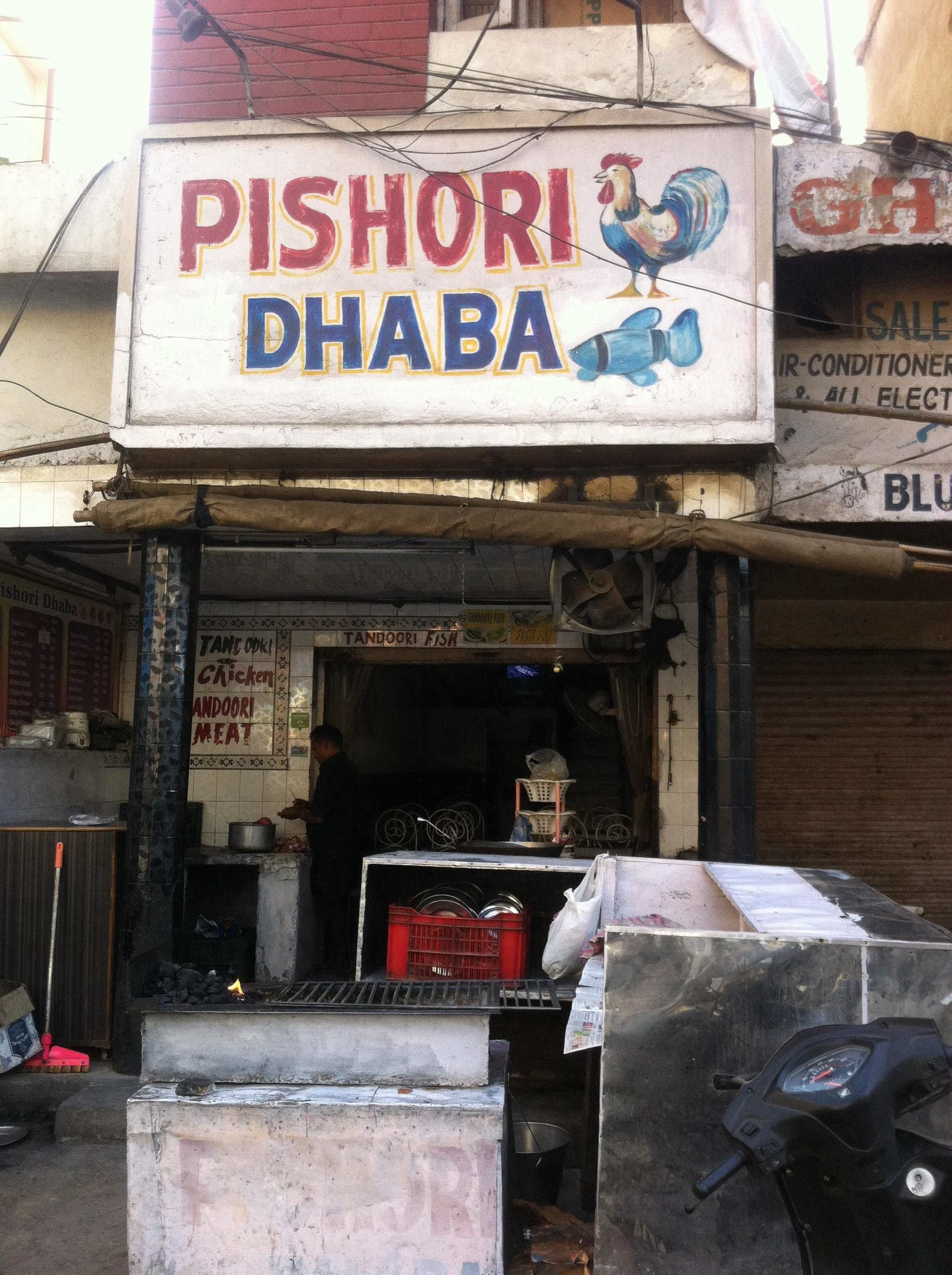 Pishori Dhaba - ludhiana Junction - Ludhiana Image